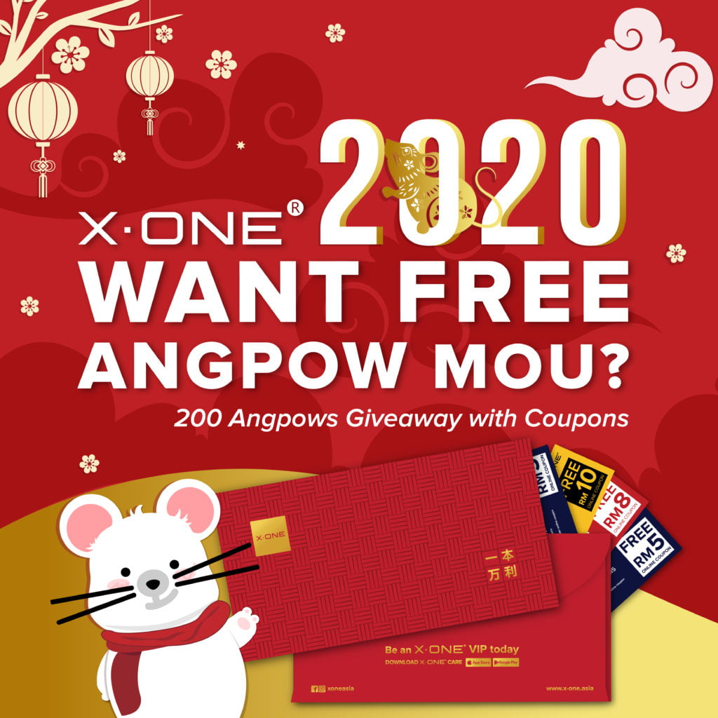 2020 X.One® Limited Edition Angpau Giveaway